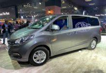 MG G10 MPV 2020 Auto Expo