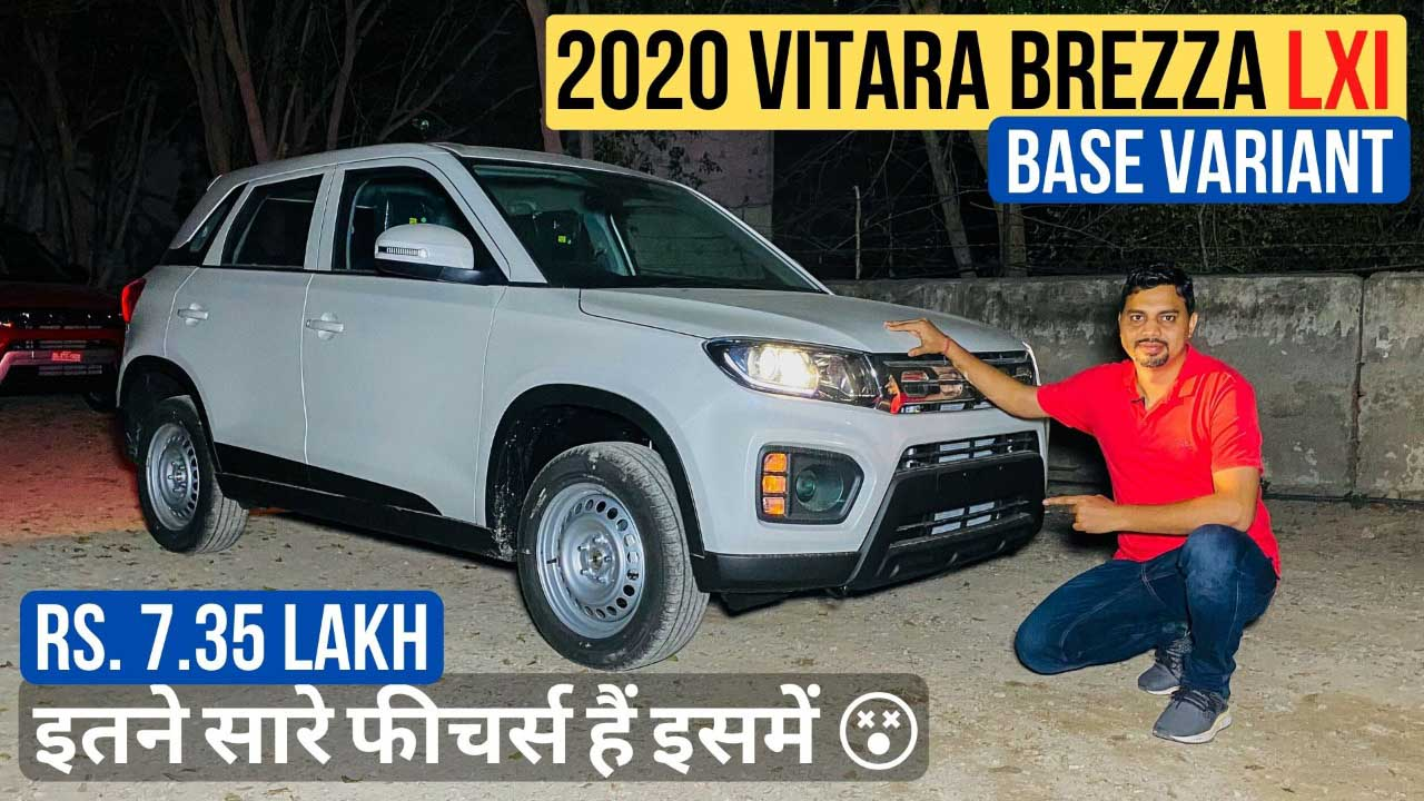 2020 Vitara Brezza Facelift LXI Variant Detailed in Exclusive Video thumbnail
