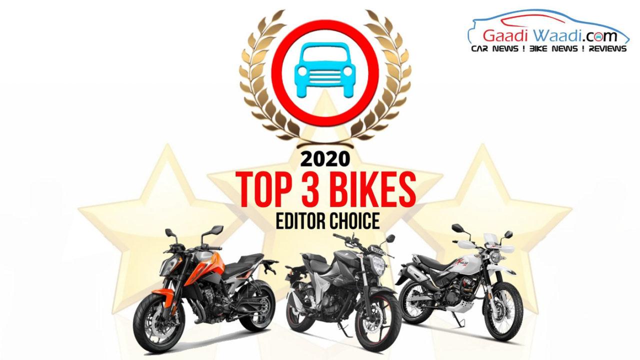 gaadiwaadi 2020 awards-1