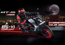 yamaha mt15 bs6 Ice-fluo vermillion colour-2