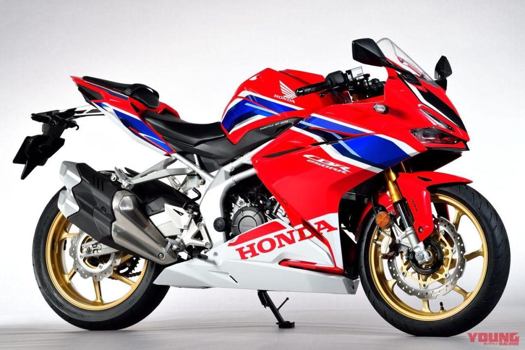 2020 Honda CBR250 RR3