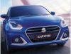 2020 Maruti Suzuki Dzire Facelift