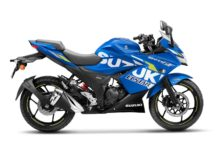 BS6 Suzuki Gixxer SF Moto GP