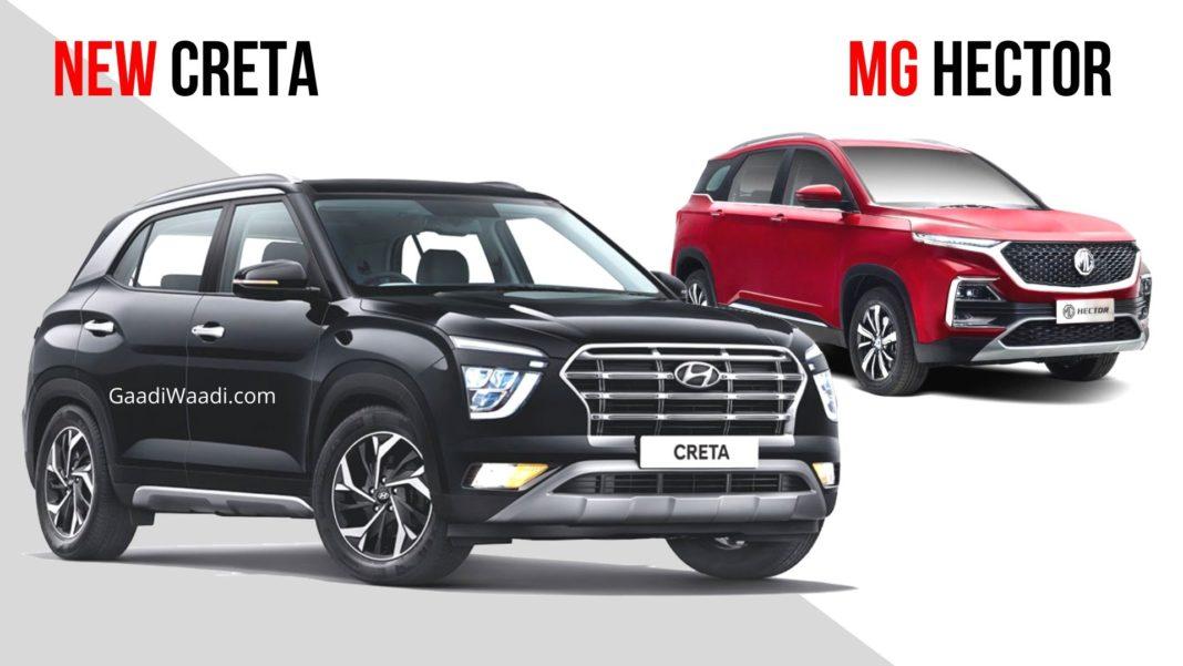 mg hector vs new creta