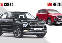 mg hector vs new creta