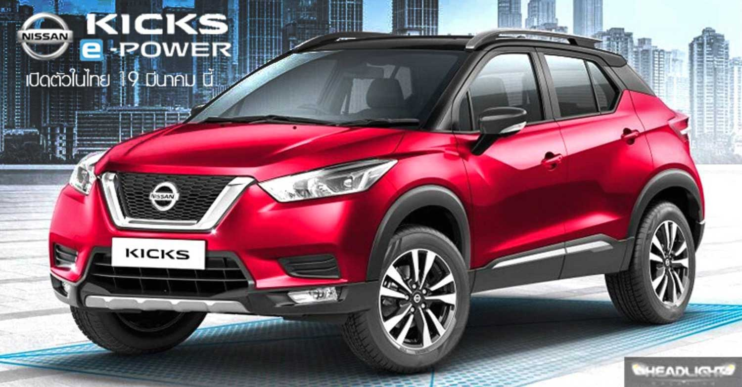 Nissan Kicks e-Power Hybrid Teased; Launch Later This Year