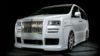 Toyota-Alphard-Rolls-Royce-Body-Kit