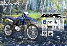 Yamaha WR155r-2