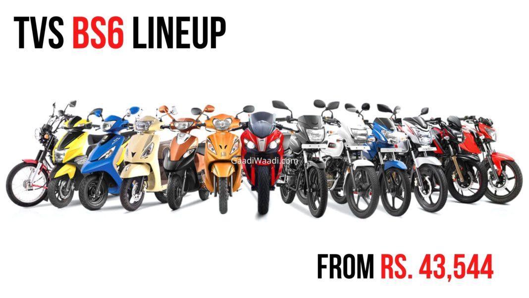 TVS BS6 Lineup