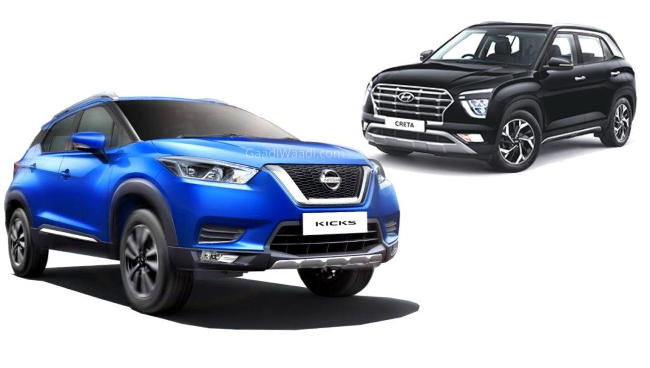 Upcoming BS6 Nissan Kicks Vs 2020 Hyundai Creta - Specs Comparison