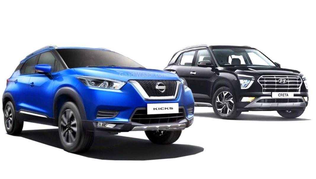 Upcoming BS6 Nissan Kicks Vs 2020 Hyundai Creta - Specs Comparison 2