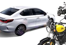 new car bike launched june 2020-1
