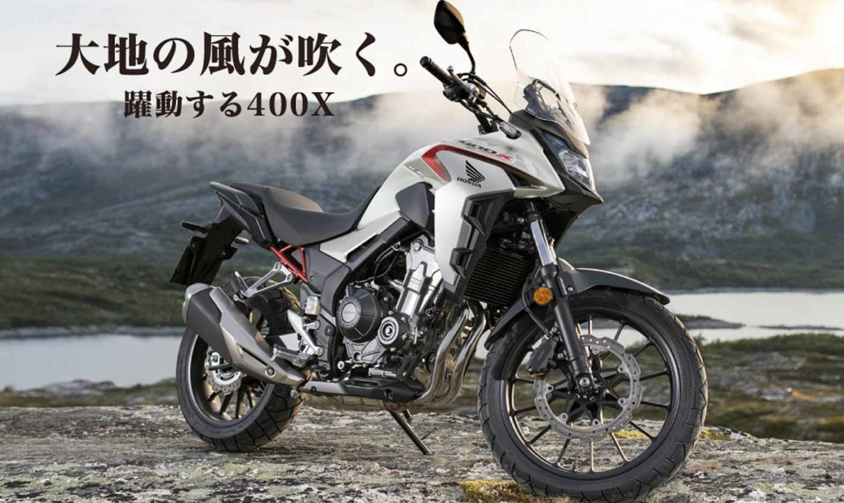 Kelebihan Honda 400X Review