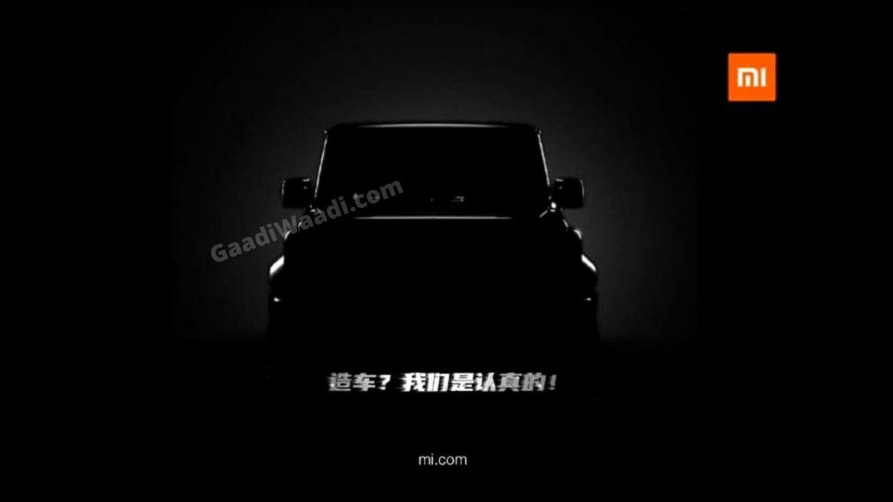 Xiaomi first Car