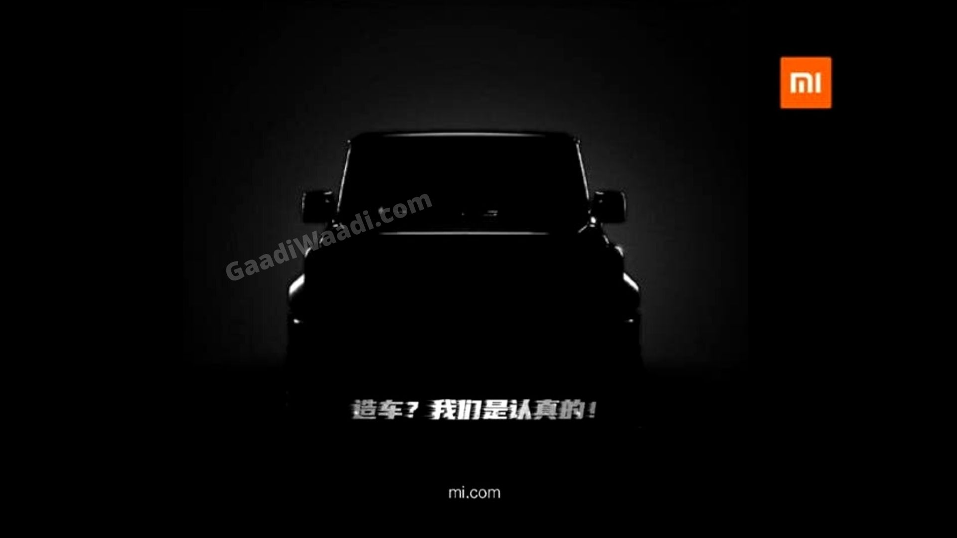 Xiaomi Likely To Unveil Its First Car Later Today, First Teaser Released
