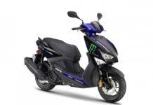 2021 Yamaha Cygnus Graphus 125 MotoGP
