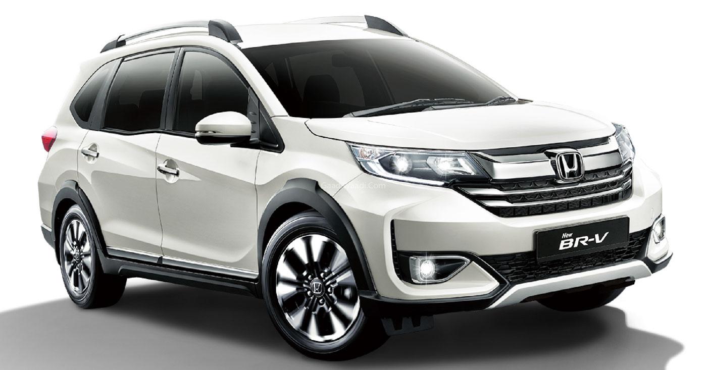 Kekurangan Honda Brv Bekas Harga