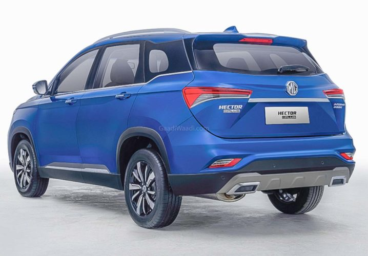 mg hector plus-3