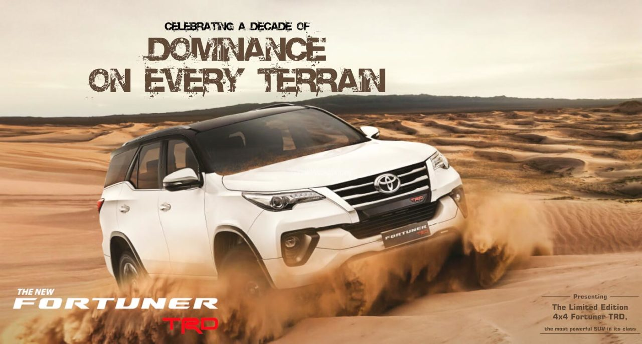 Toyota Fortuner TDR 2020 launched.