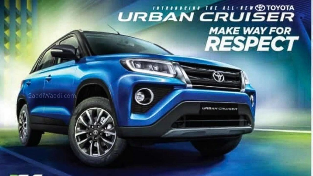 toyota urban crusier -2
