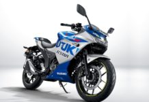 Suzuki 100 Year Anniversary feature