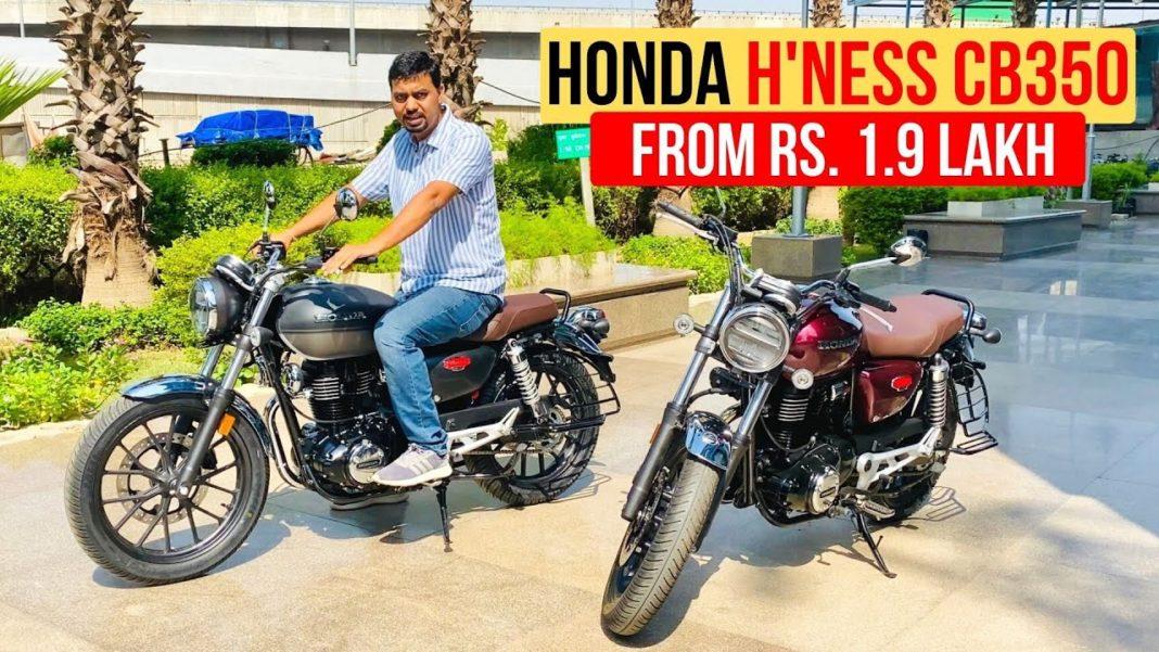 Honda H'ness CB 350 Modern-Classic Motorcycle - Walkaround Video