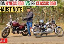 highness vs classic 350