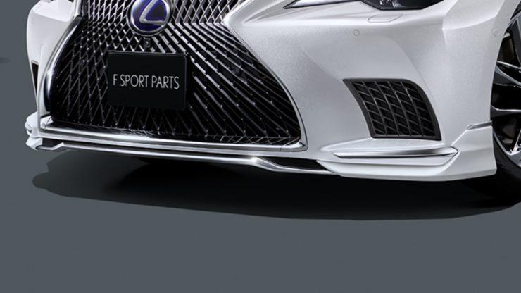 2021 Lexus LS Modellista F Sport Parts 3