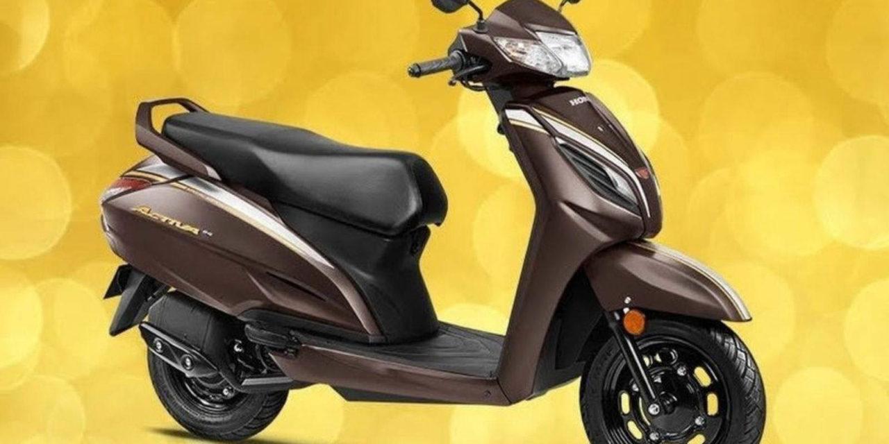 Honda Activa 20th Anniversary Special Edition 6