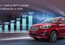 New Maruti Ertiga 5.5 Lakh Sales