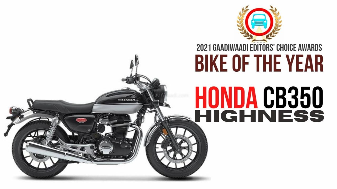 2021-GaadiWaadi-editors-Choice-bike-of-the-year-1.jpg