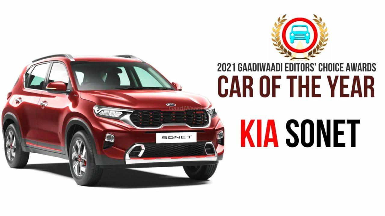 2021-GaadiWaadi-editors-Choice-car-of-the-year-1.jpg