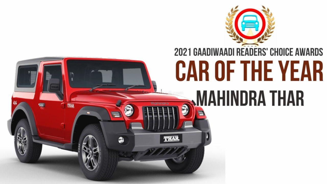 2021-GaadiWaadi-readers-Choice-car-of-the-year-1-3.jpg