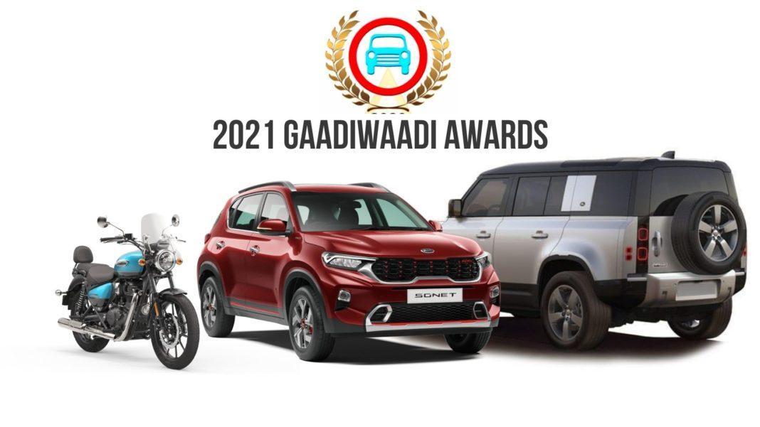2021 gaadiwaadi readers editors choice awards