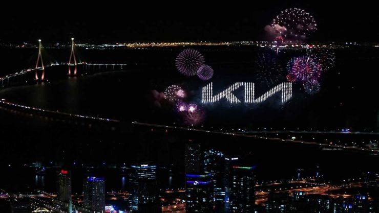 Kia Unveils New Logo, Global Brand Slogan 01/07/2021