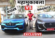 Renault Kiger vs Nissan Magnite