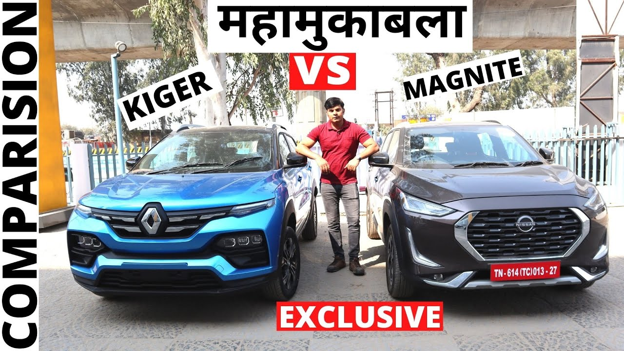 Renault Kiger Vs Nissan Magnite Price & Features Comparison - GaadiWaadi.com