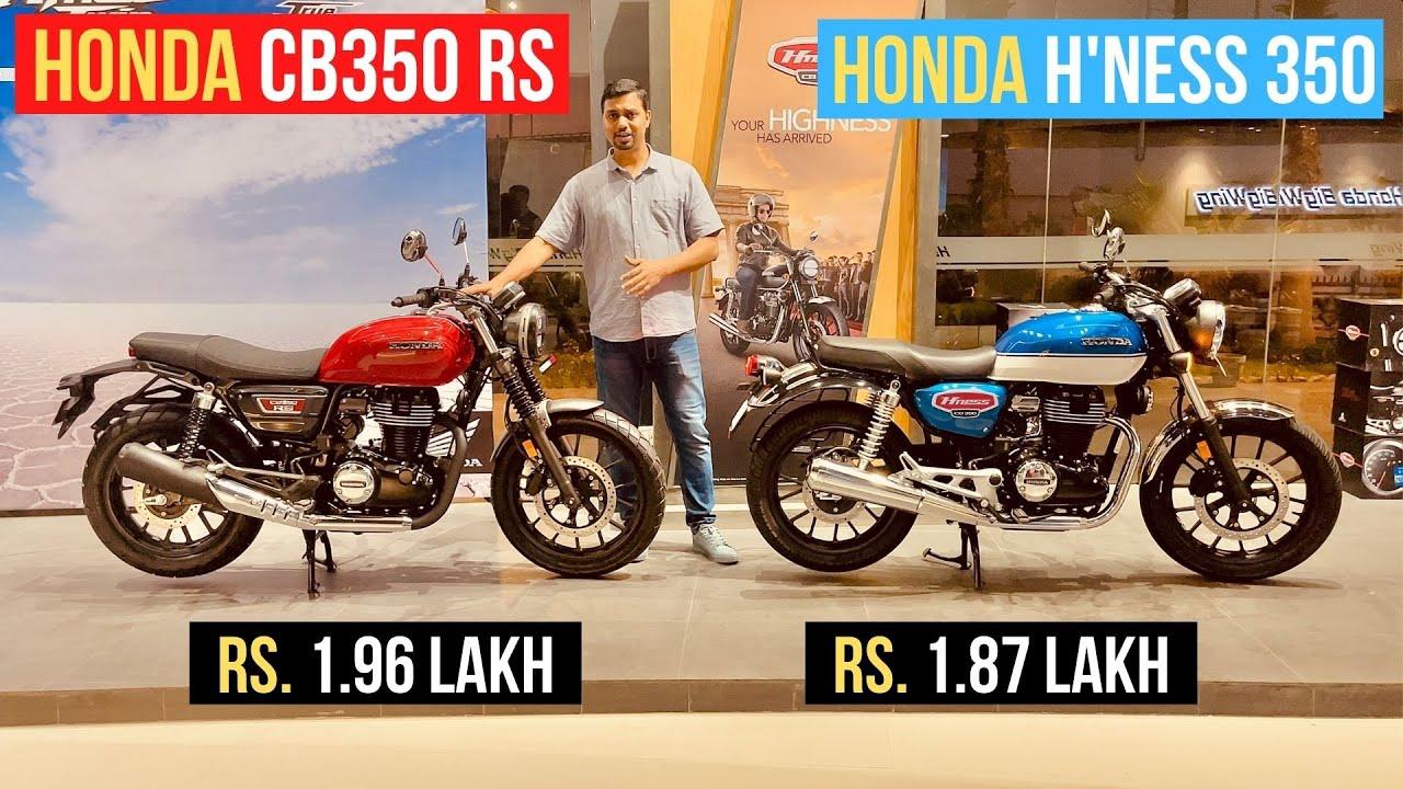 Top 15 Changes On Honda CB350 RS Over H'ness CB350 - GaadiWaadi.com