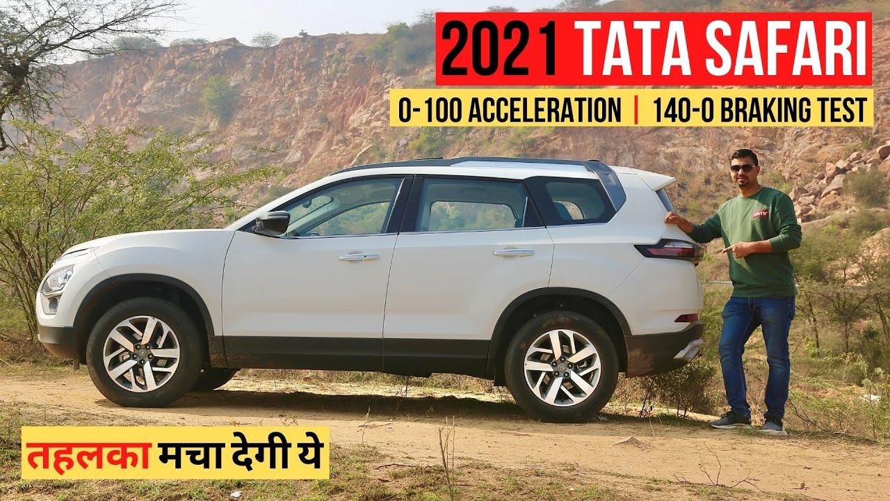 Tata Safari Launching Tomorrow, Expected Price Rs. 14.49-21.49 Lakh - GaadiWaadi.com
