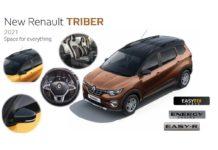 2021 Renault Triber leaked 1