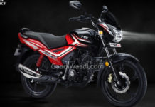 2021 TVS Star City Plus Launched India