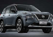 2022 Nissan X-Trai