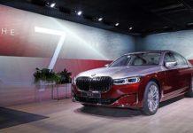 BMW 7 Series Two-Tone