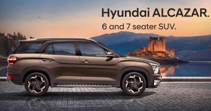 Hyundai Alcazar-4