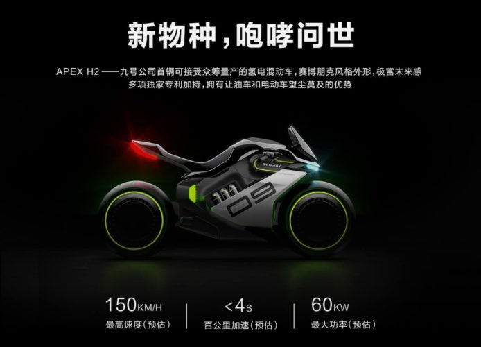 Xiaomi's Segway Apex H2 Concept Is A Hydrogen Powered Motorcycle