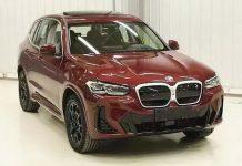 2022 BMW iX3 Leaked 1