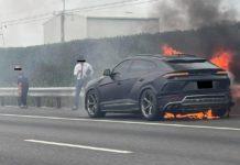 Lamborghini Urus fire Taiwan 1