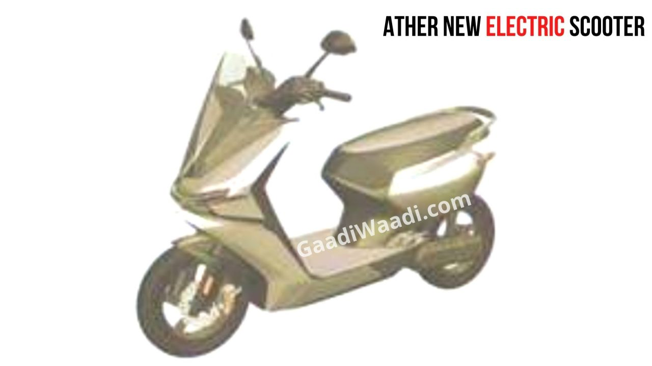 ather new Electric scooter 2