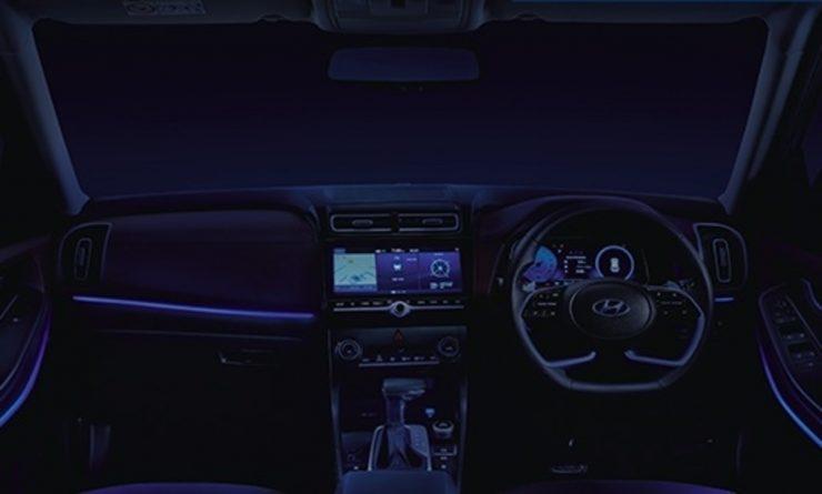 Hyundai Alcazar highlights ambient cabin lighting