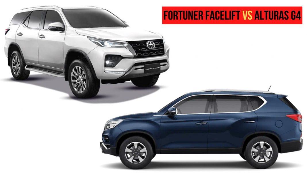 fortuner facelift vs alturas g4